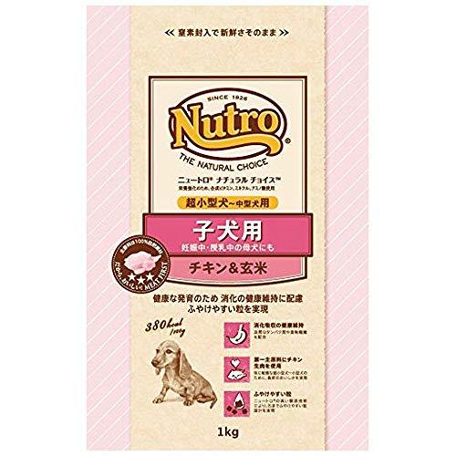 Nutro(ニュートロ)『 ナチュラルチョイス [超小型犬-中型犬用] 』