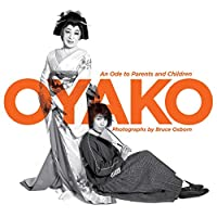 Oyako: An Ode to Parents and Children