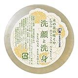 日本豊受自然農 木の花の咲くや 洗顔・洗身ソープ 90g