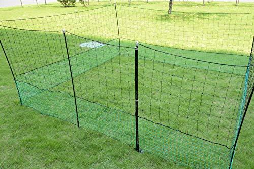Agrarflora 21m Geflügelzaun mit Zugangstor, 125cm, 10 Pfähle, 2 Spitzen, grün-schwarz, mobiler Hühnerzaun, Geflügelnetz, Hühnernetz, ohne Strom