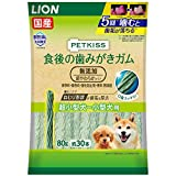 ライオン (LION) ペットキッス (PETKISS) 犬用おやつ 食後の歯みがきガム 無添加 超やわらかタイプ 超小型犬~小型犬用 3個パック (まとめ買い)