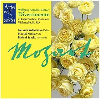 モーツァルト : ディヴェルティメント (Wolfgang Amadeus Mozart : Divertimento in Es fur Violine, Viola, und Violonecello, K.563 / Natsumi Wa...