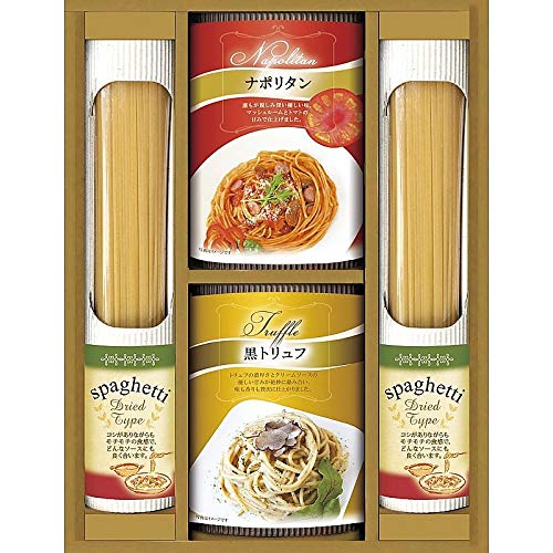 ( BUONO TAVOLA ) 化学調味料無添加ソースで食べる スパゲティセット