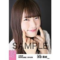 AKB48 渋谷凪咲 2016年6月 net shop限定 個別生写真 僕たちは戦わない衣装 第2弾 5枚セット コンプ NMB48