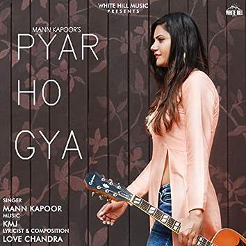Pyar Ho Gya