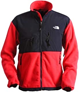 Best king of the north jacket Reviews