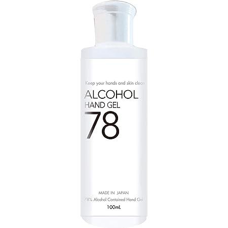 【日本製】アルコールハンドジェル 78 100ml アルコール 78%