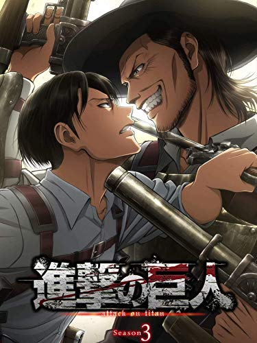 Poster Attack on Titan 3 380 x 580 mm