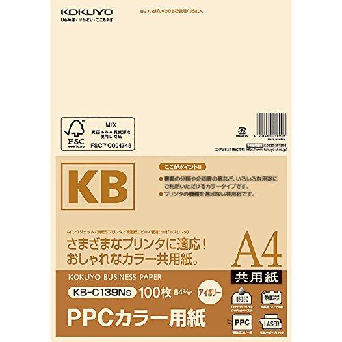コクヨ PPCカラー用紙 共用紙 FSC認証 A4 100枚 アイボリー KB-C139NS
