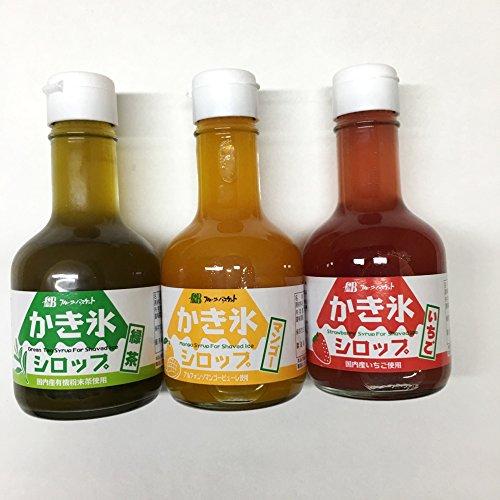 無添加 かき氷 シロップ 3種類セット いちご マンゴー 抹茶 フルーツバスケット