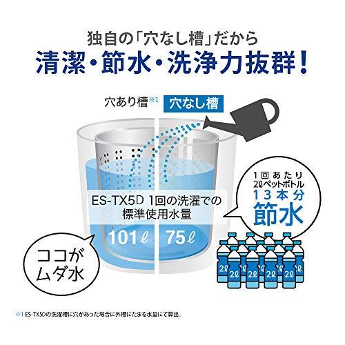 シャープSHARPタテ型洗濯乾燥機幅56.5cm(ボディ幅52.0cm)洗濯・脱水容量5.5kgステンレス穴なし槽シルバー系ES-TX5D-S