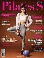 韓国雑誌 Pilates S(ピラティス S) 2020年 9月号 (Lovelyzのミジュ表紙/リュ・ヒョンギョン記事) ★★Kstargate限定★★