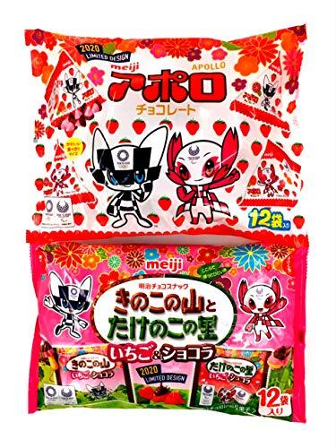 【アソート】「明治 meiji アポロチョコレート 12袋入り」+「明治 meiji きのこの山とたけのこの里 いちご&ショコラ 12袋入り」 各1袋 計2箱 【食べ比べ・お試し・セット品・まとめ買い】