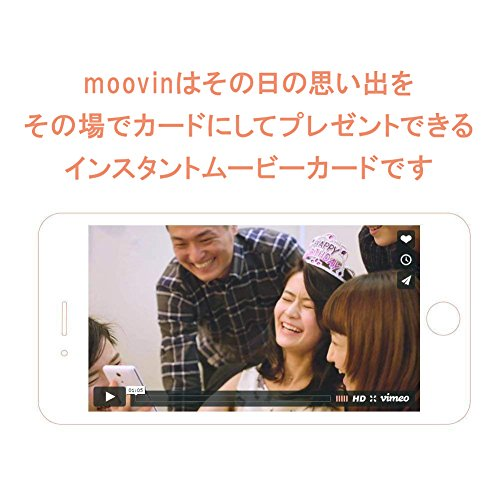 UXENT『moovinメッセージカードROUNDEDLoveYou(MCAA-LY005QR)』