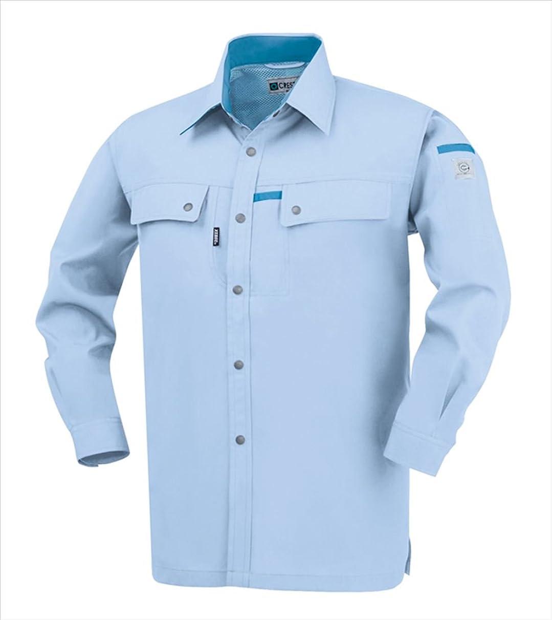 タブレットエキスパート立方体[ジーベック] クレスタ21長袖シャツ 605/ミストグリーン 1553