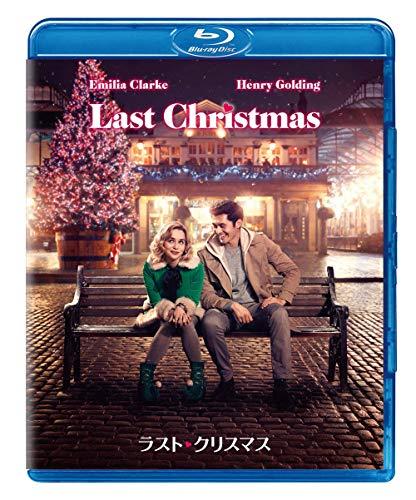 NBCユニバーサル・エンターテイメントジャパン『ラスト・クリスマス』