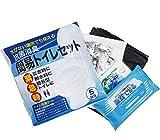 エピオス(Epios) 抗菌消臭 簡易トイレ (流せるティッシュとウェットティッシュ付き) 5P 7233