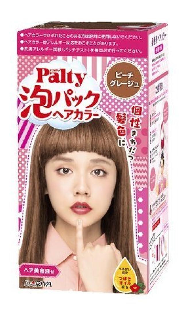 ドライ豆腐あるパルティ 泡パックヘアカラー <ピーチグレージュ> × 3個セット