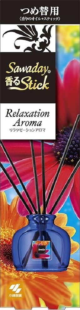 樫の木スイッチ横向きサワデー香るスティック 贅沢なフラワーアロマシリーズ 消臭芳香剤 詰め替え用 リラクゼーションアロマ 50ml