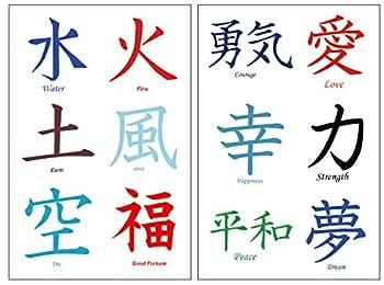 36 Premium Kanji Tattoos  Japanese Chinese Asian Characters  Love Peace.