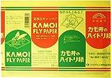 カモ井加工紙 カモ井 ハイトリ紙(ハエとり紙) 3枚入