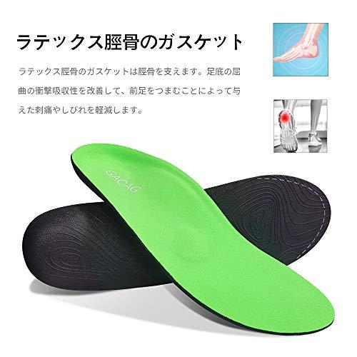 GAOAGインソール足底筋膜炎扁平足靴の中敷き消臭靴インソール歩く滑り止め立ち仕事インソール土踏まずサポーターアーチサポーターО脚・X脚矯正簡単にサイズ調節疲れを軽減痛み緩和シューズクッション