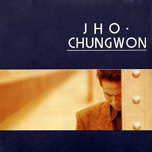 Jho Chung Won