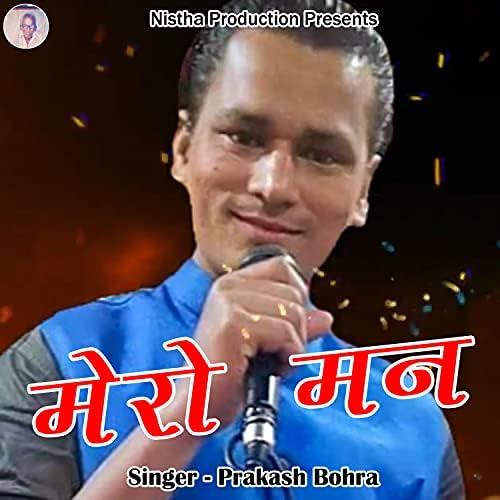 Prakash Bohra
