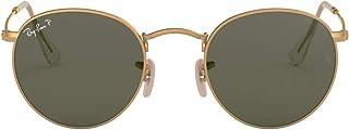 نظارات شمسية مستديرة معدنية