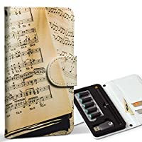 スマコレ ploom TECH プルームテック 専用 レザーケース 手帳型 タバコ ケース カバー 合皮 ケース カバー 収納 プルームケース デザイン 革 ユニーク 本 音符 楽譜 写真 007988