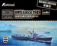 フライホークモデル 1/700 イギリス海軍駆逐艦 ランス 1941年 デラックスエディション プラモデル FLYFH1115S