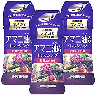 アマニ油ドレッシング 和風たまねぎ【3本セット】日本製粉