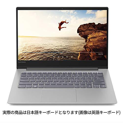 Lenovo(レノボ)『ideapad530S(81EU00DVJP)』