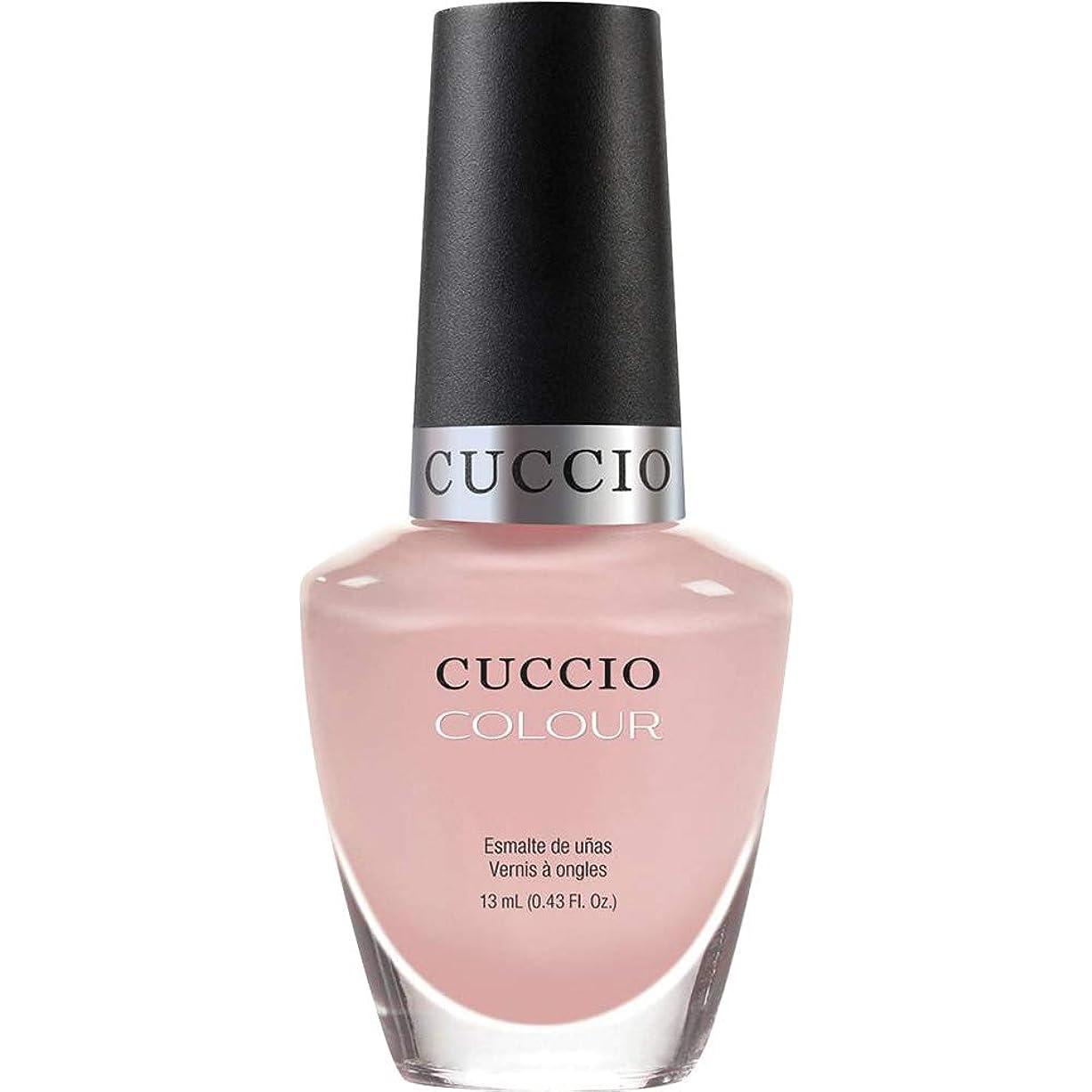 観光お風呂曲線Cuccio Colour Gloss Lacquer - On Sail - 0.43oz / 13ml
