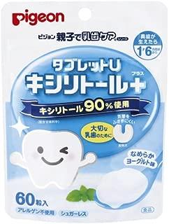 ピジョン 親子で乳歯ケア タブレットU ヨーグルト味 60粒入