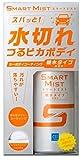シーシーアイ(CCI) 洗車用品 ガラス系ボディコーティング剤 スマートミスト W-144 親水タイプ 280ml