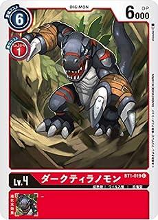 デジモンカードゲーム BT1-019 ダークティラノモン (C コモン) ブースター NEW EVOLUTION (BT-01)