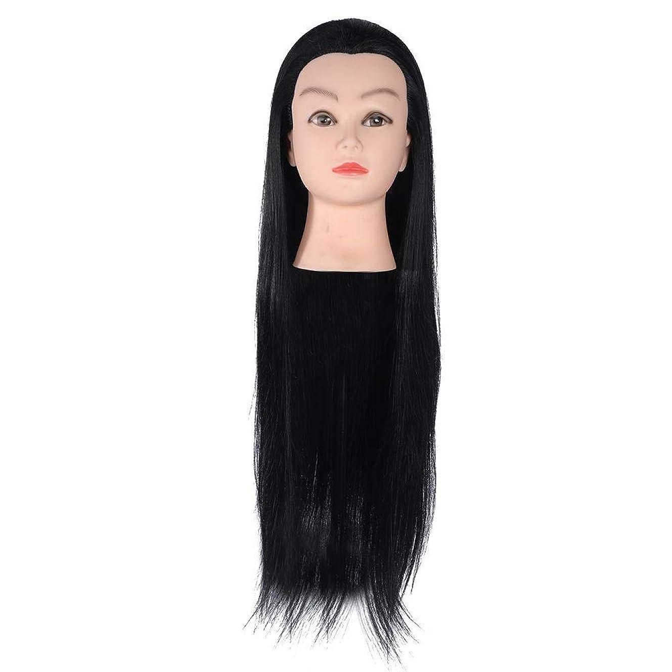 にはまって頑張る農学マネキンヘッド 人間の髪の毛のマネキンの頭 化粧理髪かつらジュエリーメガネ帽子ディスプレイ金型