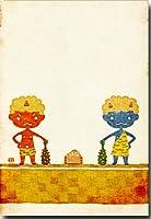 和風イラストポストカード 「鬼」 節分の絵葉書 和道楽
