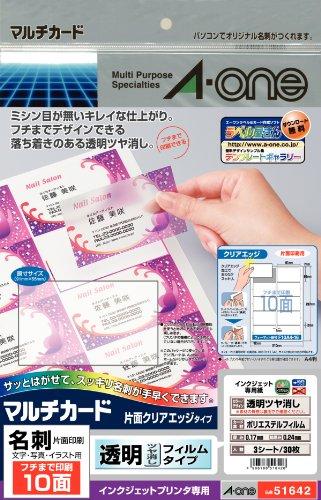 エーワン 名刺 マルチカード 透明ツヤ消し フチまで印刷 30枚分 51642