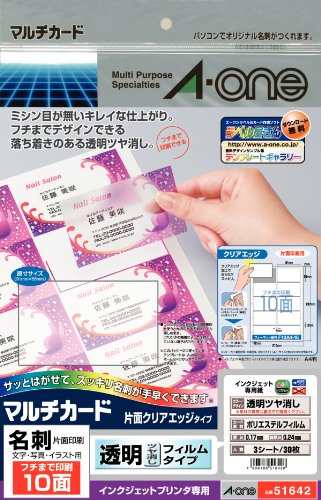 -One to (A-one) multi-card inkjet printer special paper transparent matte film type A4 size borderless printing 10 3 sided business card size sheet (30 sheets) 51642 (japan import)