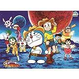 puzzles Doraemon Doraemon Doraemon 1000 Piezas Rompecabezas De Madera para Adultos Juguetes Educativos para Niños De Dibujos Animados(Color:si)