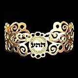 Kabbalah Jewelry, Jewish Jewelry for Women, Spiral Gold Cuff, Hebrew Jewelry, Inspirational Cuff,...
