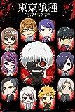 1art1 Tokyo Ghoul - Chibi Personajes Póster (91 x 61cm)