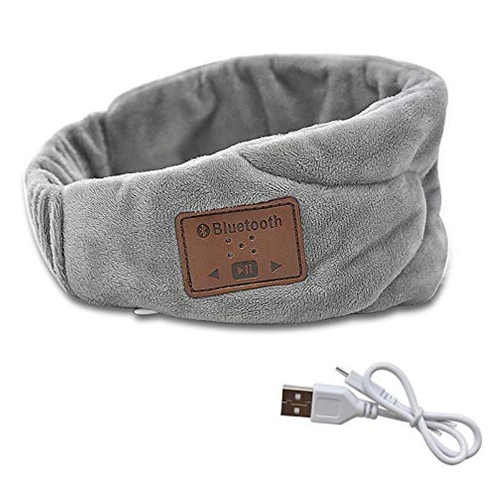 NOTE 音楽ナチュラルナイトスリープアイマスクソフトシェードカバー目隠し旅行リラックスアイパッチ睡眠補助アイシェード包帯ソフトアイマスク