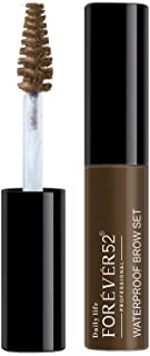 Forever52 Daily Life Waterproof Eyebrow Mascaral - WBS002