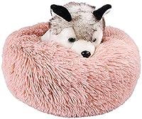 HCMNME デラックス ソフト ドッグ ペット ベッド ペット ドッグ キャット カーミング ベッド ラウンド ドーナツ ベッド 暖かくソフトで快適なプラッシュの犬用ベッド 中型 大型 ペット用 ホワイト S/40cm 猫と犬用