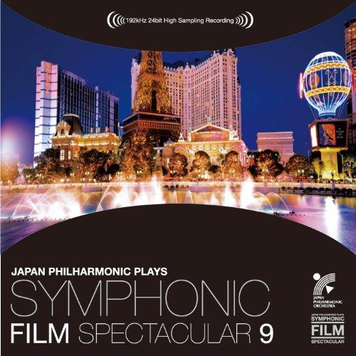 日本フィル・プレイズ・シンフォニック・フィルム・スペクタキュラー Part9 ハリウッド・メガ・ヒット・ムービー
