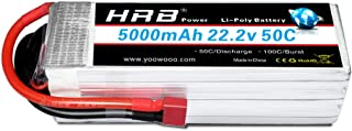 HRB 6S Lipo Battery 22.2V 5000mAh 50C RC Lipo Battery with Dean Style T Connector for Trex 700 DJI Drone RC Quadcopter Airplane Helicopter Car Truck