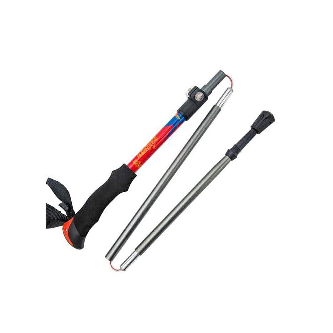 グラマー調停するオーバーランXIONGHAIZI 屋外折りたたみトレッキングポール、滑り止めポータブル、ストレートグリップアルミニウム杖、赤、青